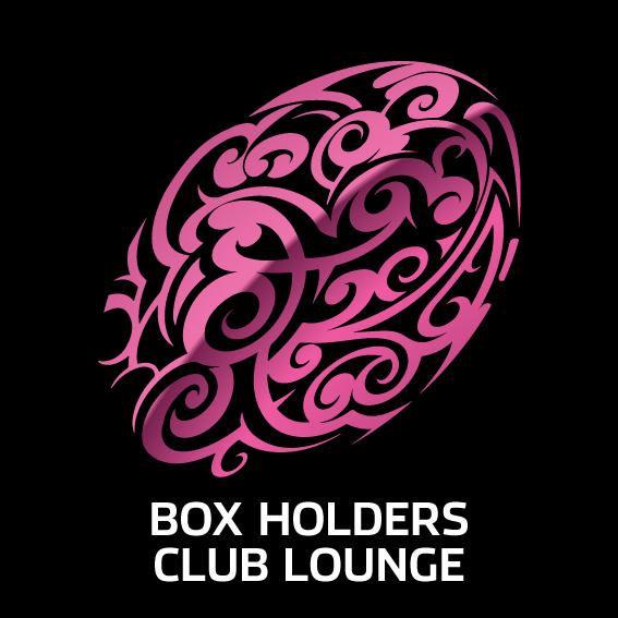 BOX HOLDERS CLUB LOUNGE